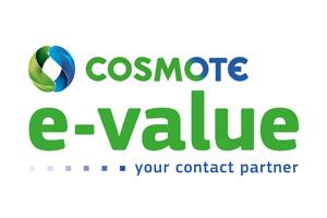 Cosmote e-Value